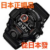 免運費 日本正規貨 CASIO 卡西歐 G-SHOCK RANGEMAN GW-9400BJ-1JF 太陽能多局電波手錶 多功能男錶