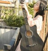 吉他 38寸單板民謠入門吉他初學者男女生學習專用新手自學彈唱 小宅君