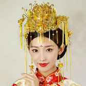 限定款新品(免運)古裝新娘造型頭飾中式髮飾套组結婚金色飾品秀禾服龍鳳褂配飾