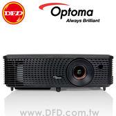 奧圖碼 OPTOMA S341 SVGA 多功能投影機 簡報 小型會議 公司貨 送HDMI 5米線+16G記憶卡
