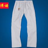清語跆拳道長褲春夏兒童白色男女成人