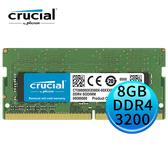 Micron 美光 Crucial DDR4 3200 8GB SODIMM 筆記型電腦記憶體 RAM CT8G4SFS832A