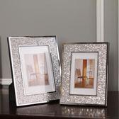 現代簡約金屬相架創意相框擺件擺台工藝禮品軟裝飾品擺設亮片相框   LannaS