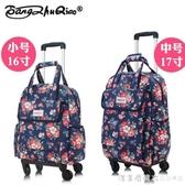 16寸17寸20寸登機防水印花手提萬向輪拉桿包旅行短途行李袋女包 NMS漾美眉韓衣