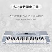 電子琴新韻281成人兒童初學入門49鍵多功能教學 DF 科技藝術館