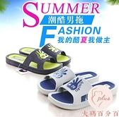 居家拖鞋男士夏季室內防滑厚底女拖鞋【大碼百分百】
