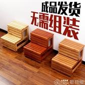家用梯子實木二步梯凳兩用梯凳子臺階腳踏凳登高梯踏步登高凳踏步YJJ 歌莉婭