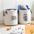布藝臟衣籃換洗衣服收納筐折疊臟衣服玩具收納神器髒衣籃【小獅子】