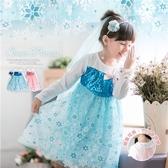 新年冰雪公主~閃耀亮片雪花飄飄蕾絲層紗洋裝禮服(送披肩)(240329)★水娃娃時尚童裝★