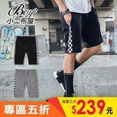 短褲 側邊棋盤格紋抽繩運動棉褲【PPK81019】