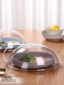 餐菜罩-閃閃優品 菜罩 家用保溫菜罩防塵防蒼蠅飯菜罩小桌蓋剩菜罩食物罩 東川崎町