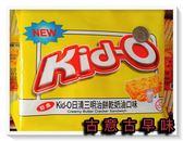 古意古早味 Kid-O 奶油三明治 (350g/包) 懷舊零食 糖果 日清奶油 蘇打餅 13 餅乾