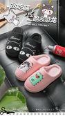棉拖鞋女新款秋冬季情侶居家用室內可愛厚底包跟毛拖鞋男冬天  提拉米蘇