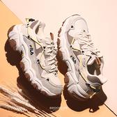 FILA 休閒鞋 FLUID 奶茶 黃 貓爪鞋 增高 復古 老爹鞋 女 (布魯克林) 4C619V926