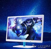 19寸液晶護眼台式電腦屏幕顯示器igo『韓女王』