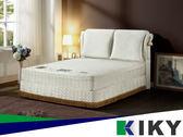 獨立筒床墊/雙人加大6尺-【布里斯本】天絲三線輕柔型~台灣自有品牌-KIKY~Bris