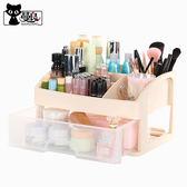 桌面化妝品收納盒護膚品首飾大號抽屜式置物架DSHY