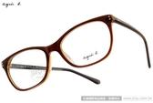agnes b.光學眼鏡 ABP245 Y17 (棕) 主流經典百搭款 # 金橘眼鏡