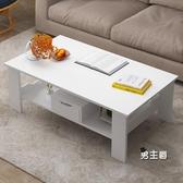 茶几簡約現代矮桌經濟型小桌子創意咖啡桌子組裝小戶型客廳XW 快速出貨
