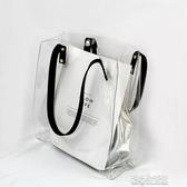 果凍包 2019ins超火女包韓版pvc透明包果凍包大容量單肩包手提托特包 暖心生活館