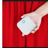 大容量充電寶迷你便攜小巧可愛超薄快充蘋果MIUI手機通用行動電源 夢想生活家