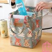手提便當包飯盒袋便當盒牛津布冰包大號手提包保溫野餐包【匯美優品】