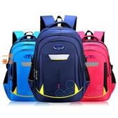 優一居 兒童書包 兒童書包 防潑水 雙肩背包 後背包
