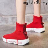 襪靴-彈力襪子鞋韓版嘻哈加絨運動高幫鞋襪靴