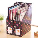 韓式辦公用品桌面書架辦公文件資料收納盒床頭雜志整理盒講臺框 魔法街
