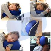 抱枕 睡枕 午睡枕趴睡枕頭辦公室學生小枕頭抱枕腰靠三合一夏季透氣午休神器 igo 歐萊爾藝術館