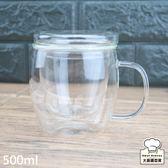 皮久熊現泡獨享杯玻璃泡茶杯500ml花茶杯-大廚師百貨