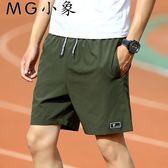 休閒短褲 韓版寬鬆休閒短褲沙灘褲