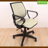 《DFhouse》格瑞絲高品質電腦椅 (透氣皮坐墊)-6色米白色