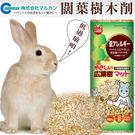 【zoo寵物商城】日本MARUKAN《低過敏闊葉樹木屑砂 - 30L》MR-916