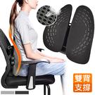 舒適美學透氣雙背墊+布套.人體工學避震按摩護腰枕.肺片椅腰靠墊靠背墊挺腰墊沙發腰靠枕司機