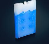 冰藍冰冰盒冷藏保溫箱冰板冰晶盒反復使用寵物降溫冰包