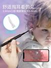 掏耳神器可視挖耳勺智慧高清發光兒童專業吸耳采挖耳朵套裝清潔器 亞斯藍