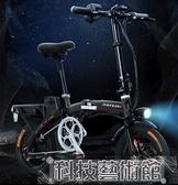 機車 電動車 正步新款折疊電動車自行車小型成人男女性迷妳代駕寶鋰電池電瓶車 DF交換禮物