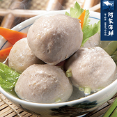 【阿家海鮮】海瑞原味豬肉摃丸(600g±9%/包)