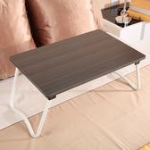 簡易電腦桌做床上用書桌可折疊宿舍家用多功能懶人小桌子迷你簡約