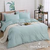 贈舒眠枕2入-HOYA時尚覺旅-翡翠綠雙人300織長纖細棉被套床包四件組