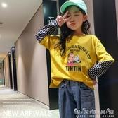 女童長袖T恤新款秋裝體恤洋氣休閒打底衫假兩件純棉寬鬆上衣 晴天時尚館
