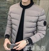 男士棉衣冬季新款潮流短款棉服加厚潮牌帥氣男裝羽絨棉襖外套 初語生活