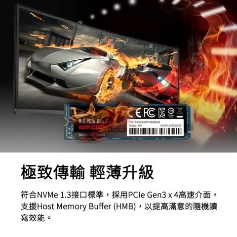 SP PCIe Gen3x4 P34A80 2TB SSD固態硬碟 M.2  廣穎