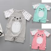 連身衣 兔裝 爬服 豆豆龍 貓 男童女童短袖連身衣 三款 寶貝童衣