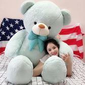 大熊毛絨玩具送女友泰迪熊貓公仔抱抱熊1.6布娃娃女孩可愛睡覺抱 XN1294【VIKI菈菈】