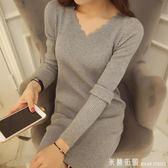 針織上衣 秋裝新款韓版v領針織衫修身顯瘦女裝中長款套頭打底衫長袖連身裙 米蘭街頭