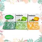 MEDIMIX 印度藥草浴 國際出口包裝...