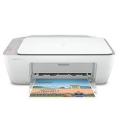 HP 惠普 DeskJet 2332 All-in-One 3合1 複合事務機 印表機 7WN44A DJ2332 影印/列印/掃描