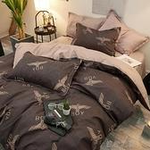 床套 網紅款四件套被套床單1.5m1.8米學生宿舍三件套1.2單雙人床上用品
